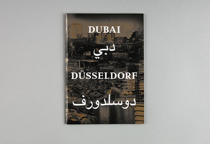 Zak_Group_Dubai-Dusseldorf_Screen_00