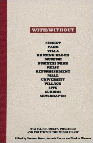 cover with without