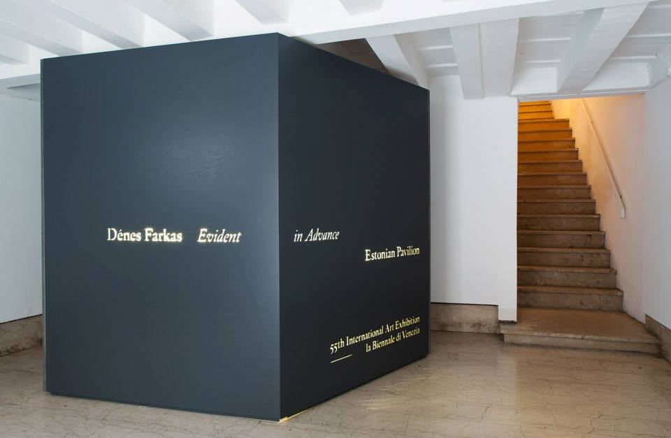 DF01 Studio Miessen