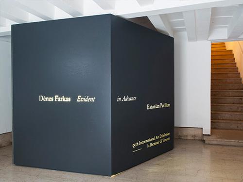 Estonian Pavilion Venice Biennale