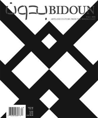 Bidoun08cover_large_feature