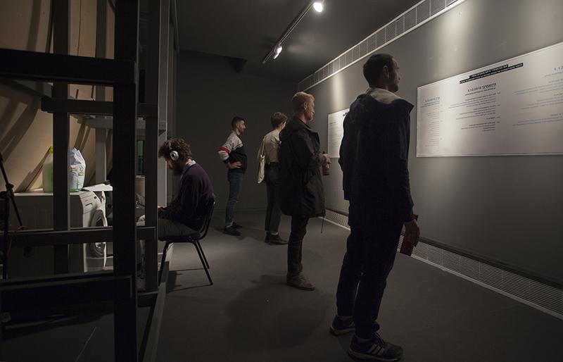 Michal Helfman Studio Miessen CCA -02