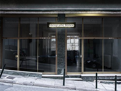 Studio Miessen Future Climates 01-500